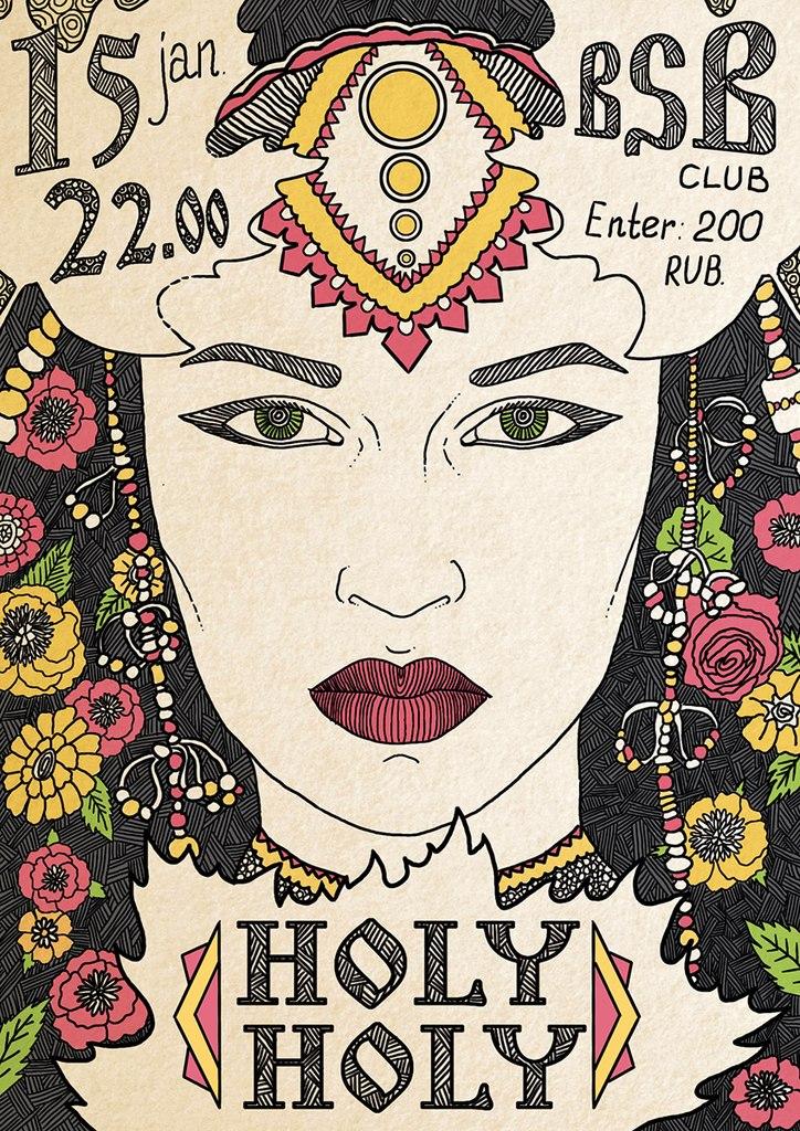 Афиша Владивосток HOLYHOLY Dan Hrvatske 15.01.15 @ BSB Club