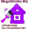 MegaStroika.biz