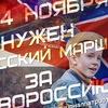 Колонна в защиту политзаключённых на РМ !