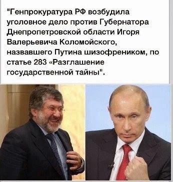 Путин проявляет признаки паранойи - он постоянно говорит своему народу, что Россия подвергается нападению, - экс-президент Латвии Вике-Фрейберга - Цензор.НЕТ 5680
