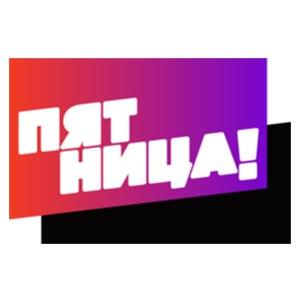 Телеканал «Пятница» вошел во второй мультиплекс
