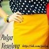 Polya Veselova