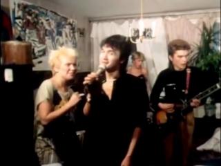 ✩ Репетиция дома у Каспаряна 1985 Виктор Цой группа Кино