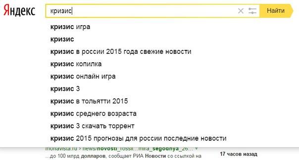 новости россии сегодня свежие