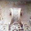 Дизайн и Декор. ARMANDS. Москва и МО