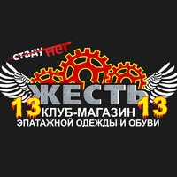 Клуб-магазин ЖЕСТЬ
