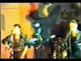Подольск 1987 - Объект насмешек