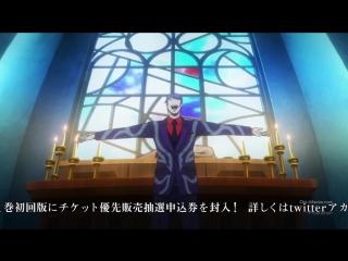 Токийский гуль 5 серия 1 сезон