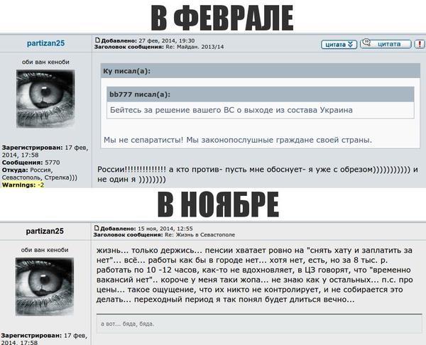ЦИК зарегистрировала еще 51 нардепа. Среди них - Турчинов, Луценко и Добкин - Цензор.НЕТ 4302