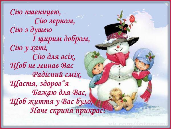 Фото №350153404 со страницы Виталия Куйбара