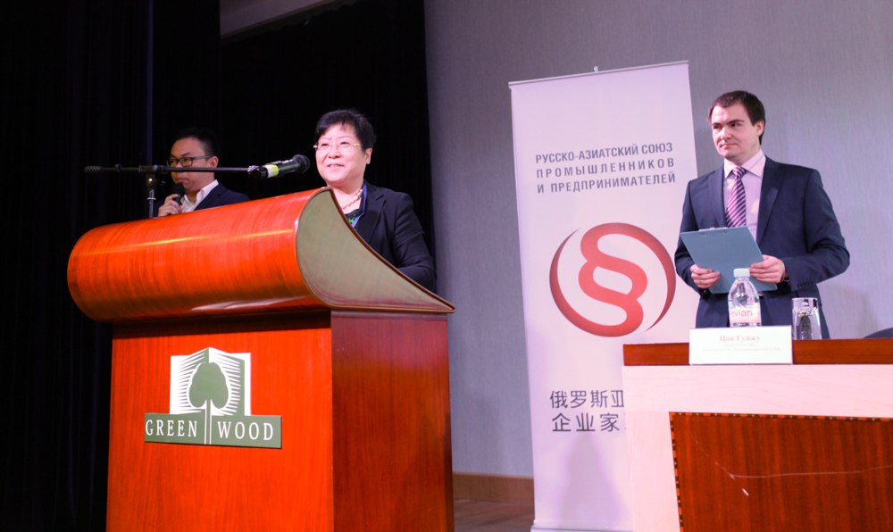 6-е заседание консультативного совета по защите прав потребителей государств - участников снг