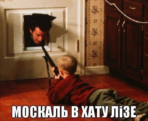 Террористы обстреляли из артиллерии прилегающие к аэропорту Донецка населенные пункты. Больше всего пострадали Пески и Тоненькое, - штаб АТО - Цензор.НЕТ 2629