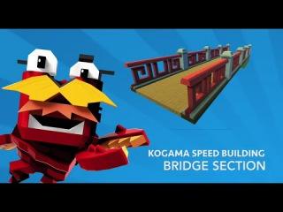 Строения в KoGaMa - Как построить мост
