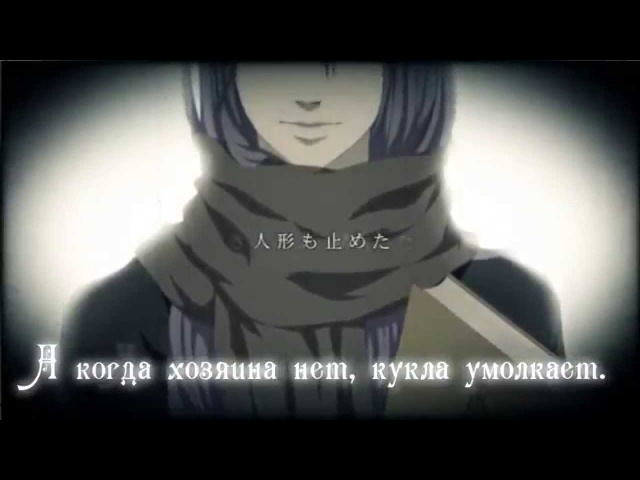 Kamui Gakupo - Dolls Voice (rus sub)