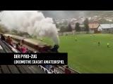 Ничего необычного - просто во время любительского футбольного матча в Словакии рядом с полем проезжает поезд.