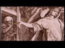 Закон Божий. Явление Бога Аврааму