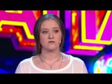 Comedy Баттл. Суперсезон - Александра Перевертайло (2 тур) 31.10.2014