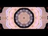 Art Of Trance 'Before The Storm' (Gai Barone Remix) Platipus