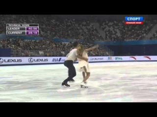 2014 LEXUS Cup of China. Ice Dance - Free Dance. Gabriella PAPADAKIS / Guillaume CIZERON