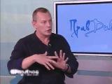 Александр Палиенко НИЗКОЧАСТОТНЫЕ люди (ПравДиво шоу, июль 2015)