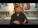 Абу Умар Саситлинский - Вместе мы сила