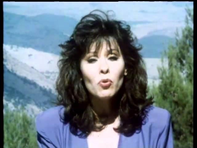 Yardena Arazi - Ata li eretz, 1984 (ירדנה ארזי - אתה לי ארץ)