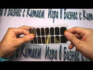 Фольга для ногтей с aliexpress