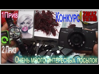 Конкурс) Посылки с aliexpress Видеорегистратор G30 Novatek, тараканы, Mp3 Music Player