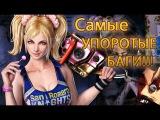 Самые УПОРОТЫЕ БАГИ в играх - 2015 [GTA V, Battlefild 4, DayZ, FIFA, Sniper Elite 3]