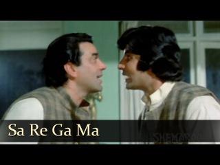 Saa Re Gaa Ma - Amitabh - Dharmendra - Chupke Chupke - Bollywood Songs - Kishore & Rafi Duet