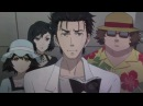 STEINS;GATE OVA - Mad Scientist. United States. Chaos! And invade!