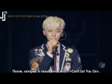 Сольный концерт Чуно (2PM) с альбомом