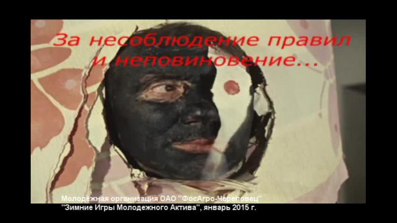 ЗИМА15 Элементарно (ПМУ)