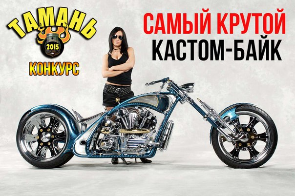 Кипелов - Улица Роз (feat Слот) №2527124 - mp3