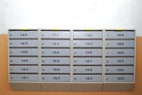 Замена почтовых ящиков