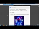 Световое шоу Роботов «ТИТАНЫ»