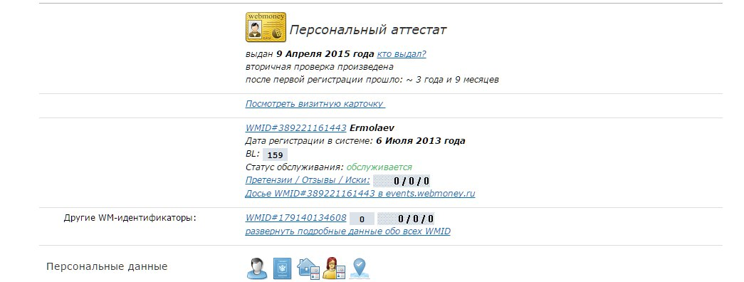 sa3tTl3Gx_I.jpg