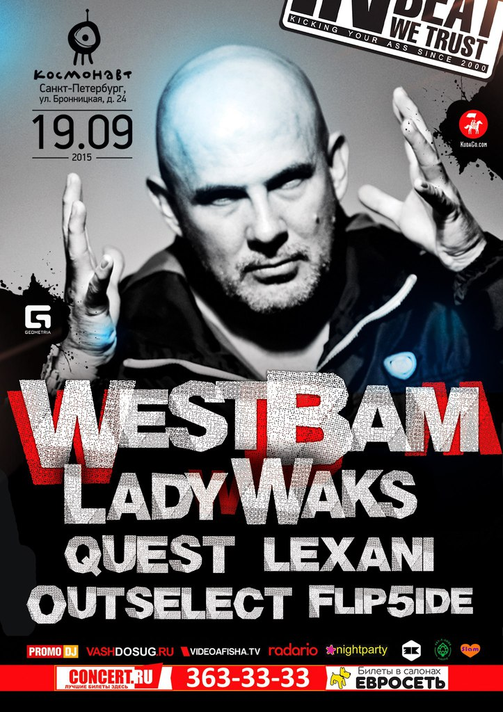 IBWT feat. WESTBAM