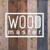 WoodMaster ★ Предметы интерьера, слова из дерева