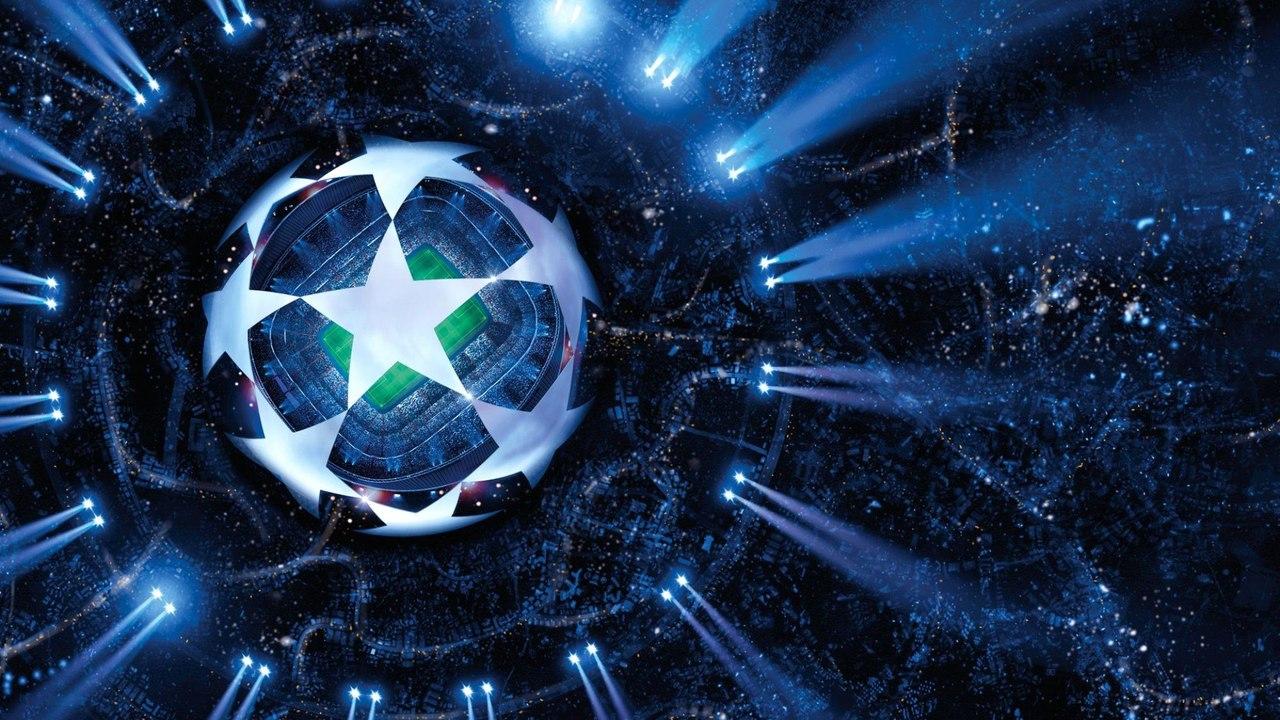 Евровыходные. Лига Чемпионов.