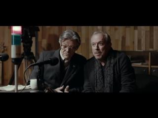 «Кино про Алексеева» 2014 Трейлер