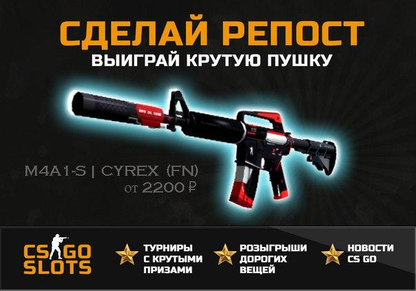 Лотерея на вещей ксго hltv demo cs 1 6