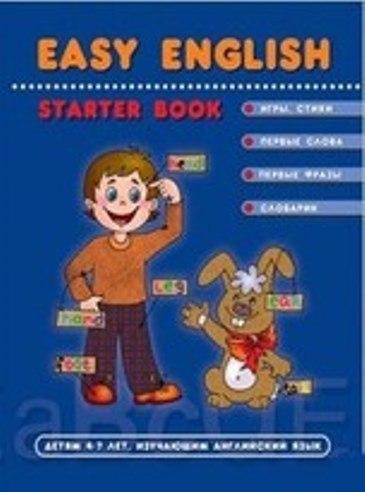 Учебник Total English Starter Скачать