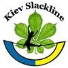 Слэклайн в Киеве