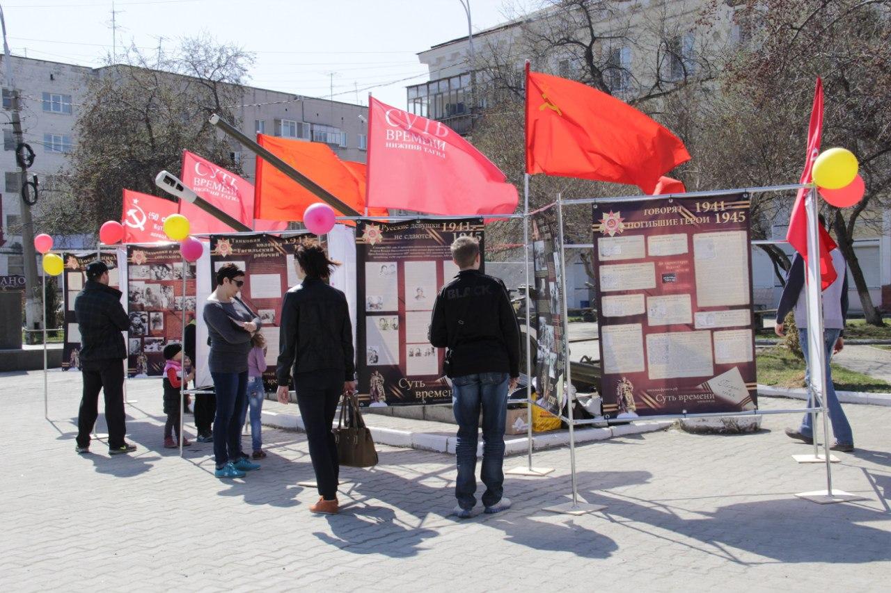 Красные флаги