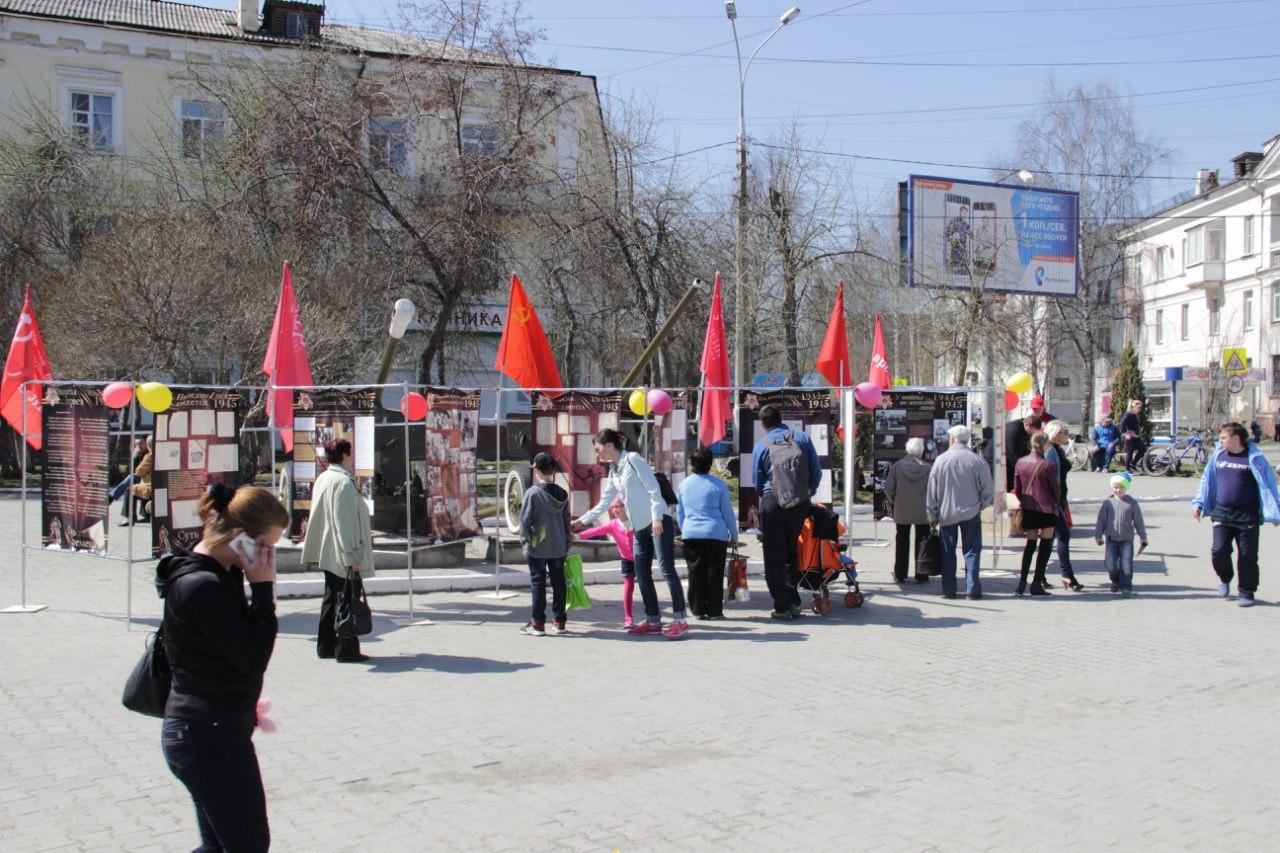 Выставка пользовалась популярностью