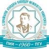Pgu Toraygyrova