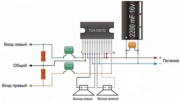 12 Вольтова схема підсилювача