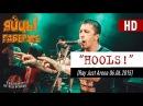 ЯйцЫ Фаберже – Hools (Ray Just Arena 06.06.2015)