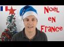 Noël en France et les Fêtes de fin dAnnée !